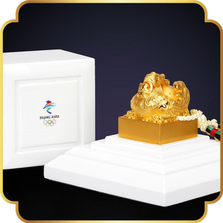白孔雀·北京冬奥徽宝珍藏版