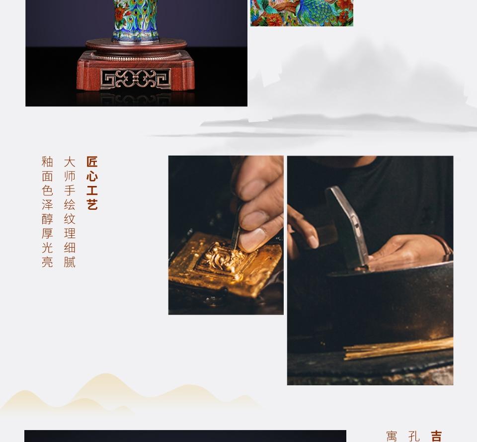 富贵吉祥孔雀瓶_05.jpg