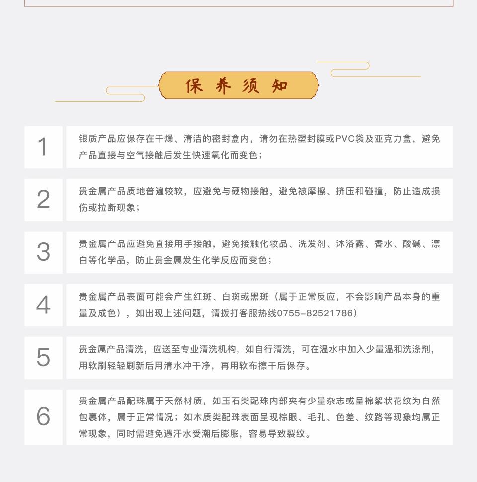 铜胎掐丝珐琅嵌画珐琅执壶_07.jpg
